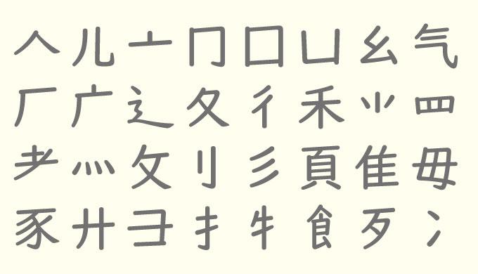 部品のイメージ画像