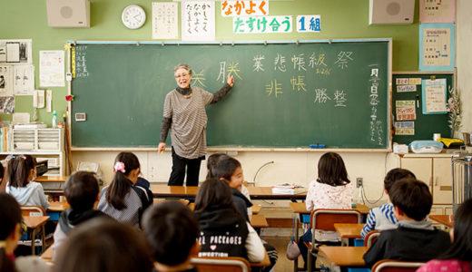 ミチムラ式漢字学習法の特徴