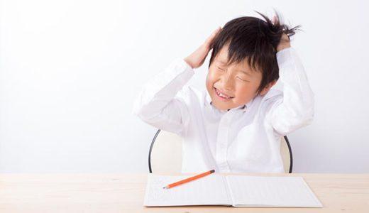 子どもが漢字を覚えられない理由と支援・サポート方法